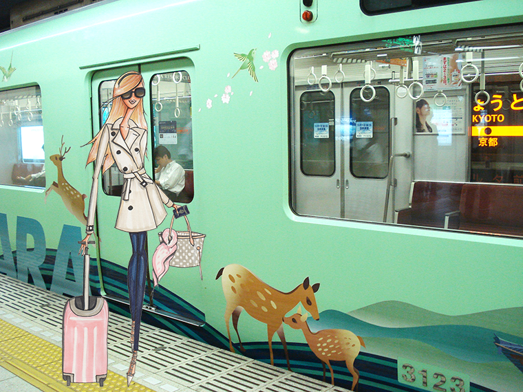 Josefina Fernandez Illustrations Japan